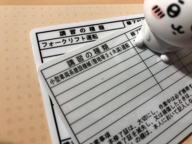 f:id:tsukifune77:20210904170031j:plain