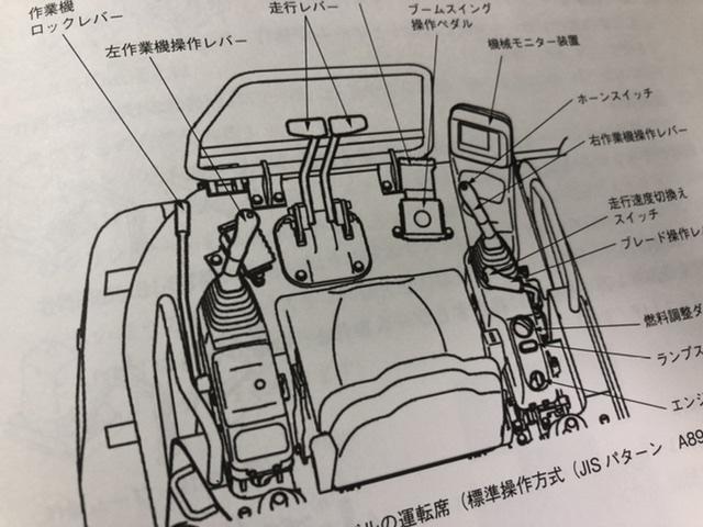 f:id:tsukifune77:20210904170720j:plain