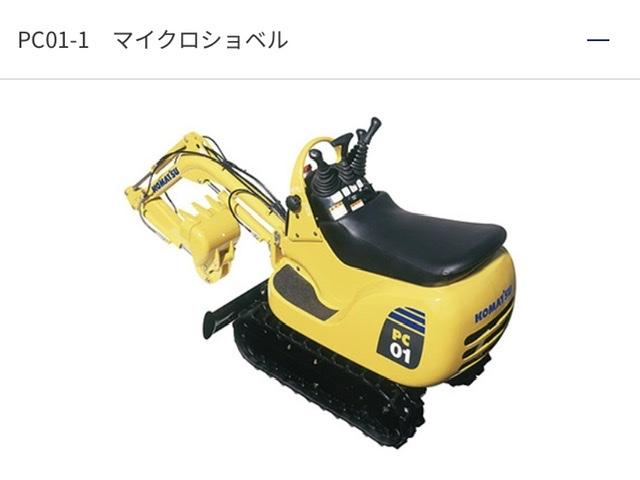 f:id:tsukifune77:20210904171103j:plain