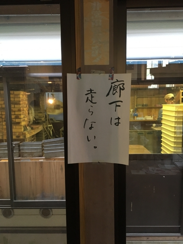 f:id:tsukigakireinayoruni:20180325213117j:plain