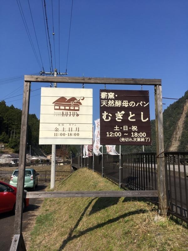 f:id:tsukigakireinayoruni:20180325213506j:plain