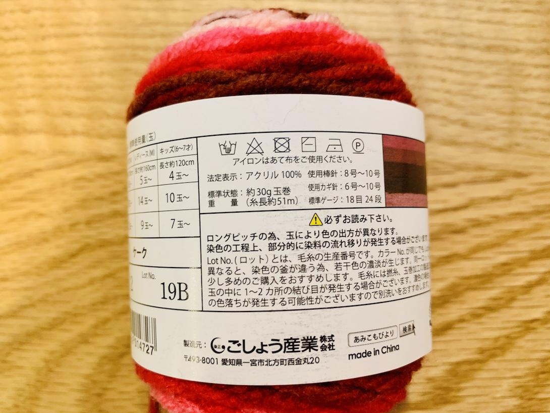 f:id:tsukihi-shoyo:20200421175054j:plain
