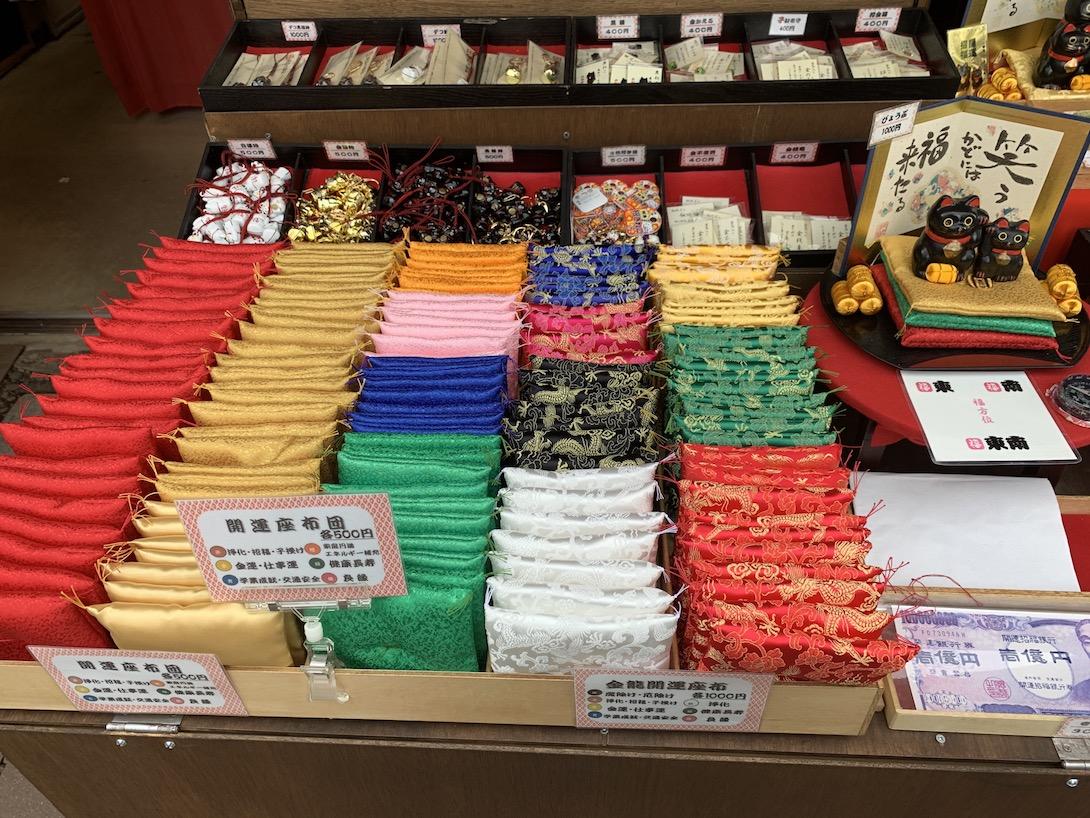 f:id:tsukihi-shoyo:20200506164812j:plain