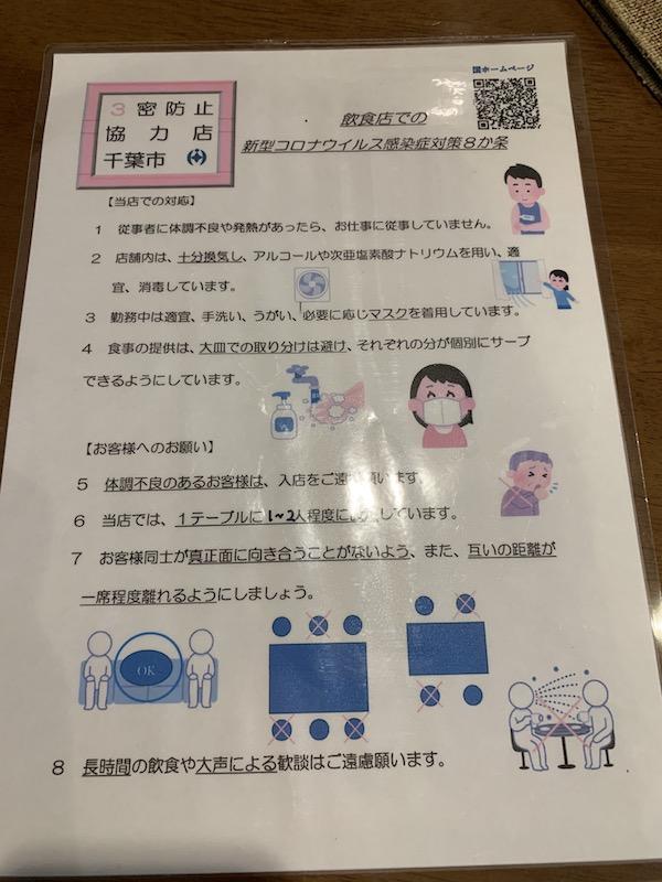 f:id:tsukihi-shoyo:20200607115842j:plain
