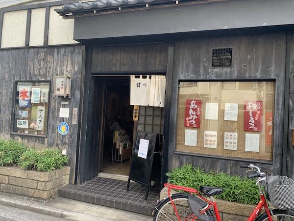 f:id:tsukihi-shoyo:20200607122200j:plain