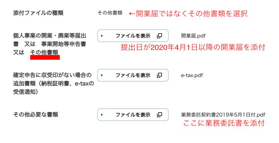 f:id:tsukihi-shoyo:20200619165400p:plain
