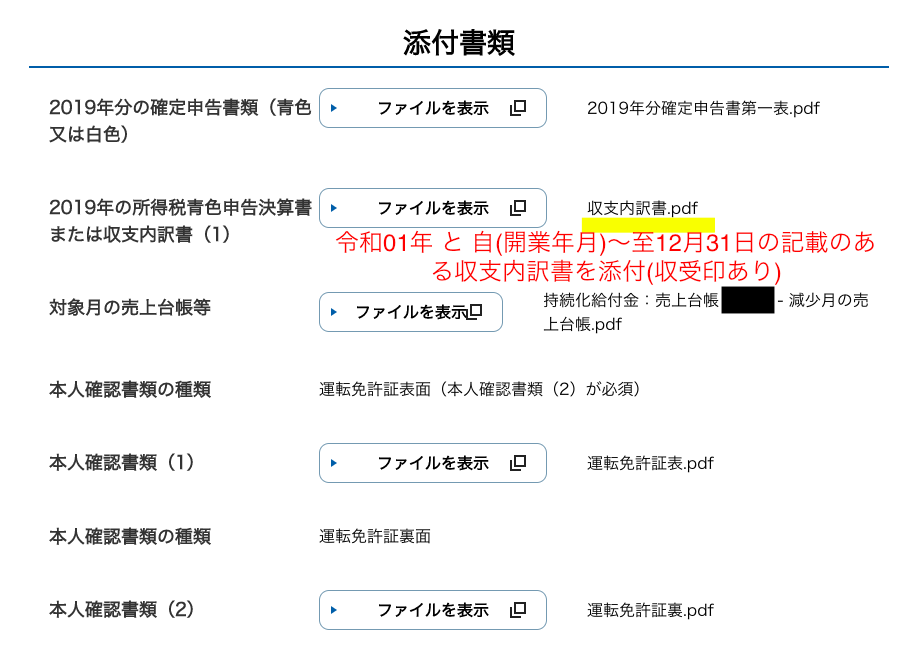 f:id:tsukihi-shoyo:20200619165559p:plain