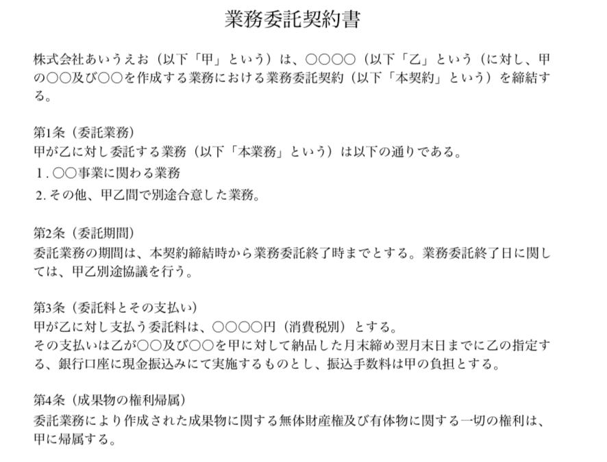f:id:tsukihi-shoyo:20200619171753p:plain