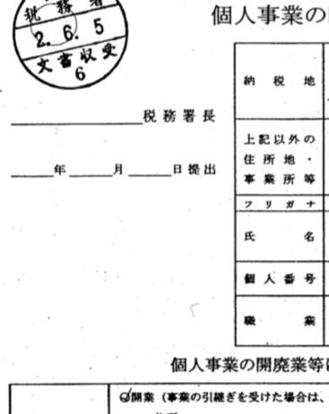 f:id:tsukihi-shoyo:20200619204729p:plain