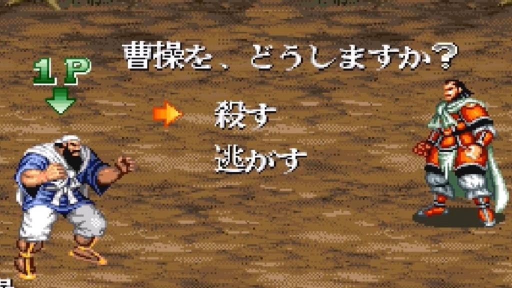 f:id:tsukihisa:20180613191714j:plain