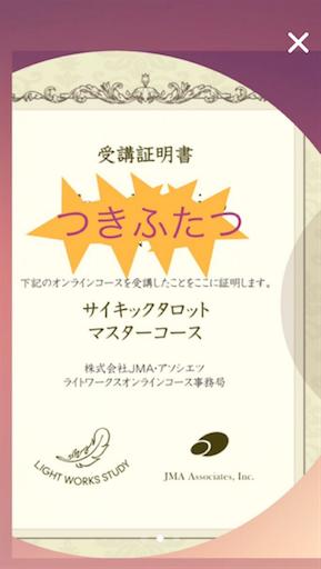 f:id:tsukihutatsu:20170826122816p:image