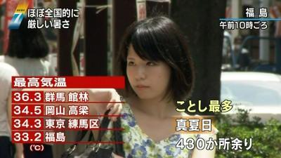 f:id:tsukiichi-shimbun:20170523191708j:plain