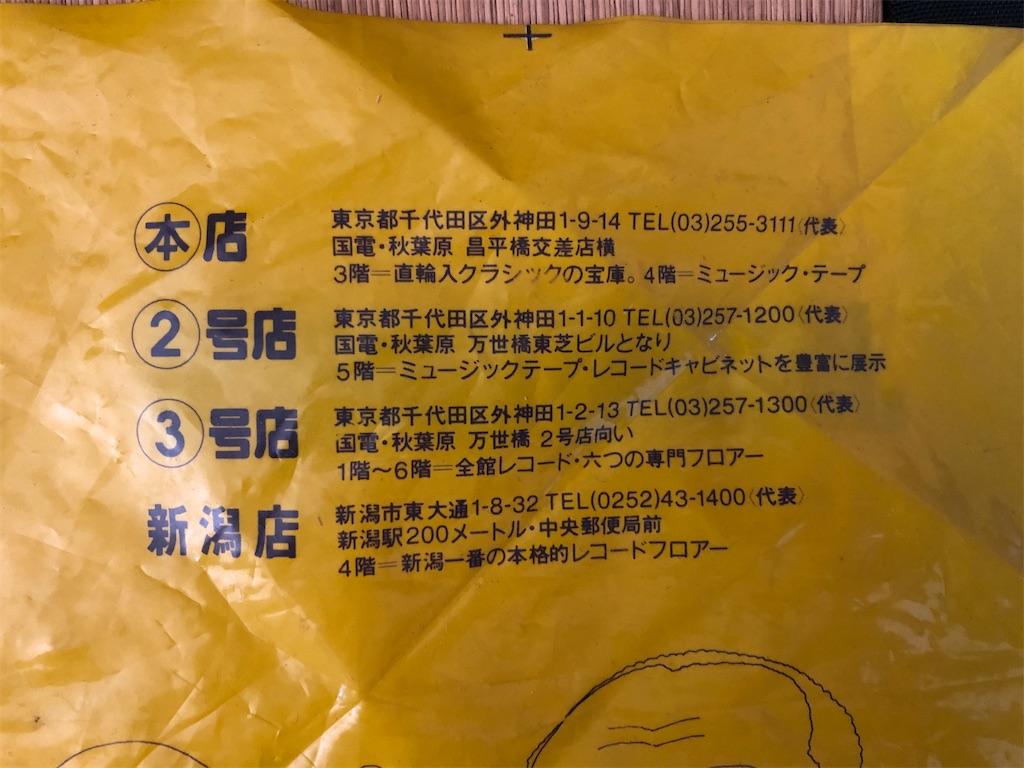 f:id:tsukikageya:20210228224646j:image