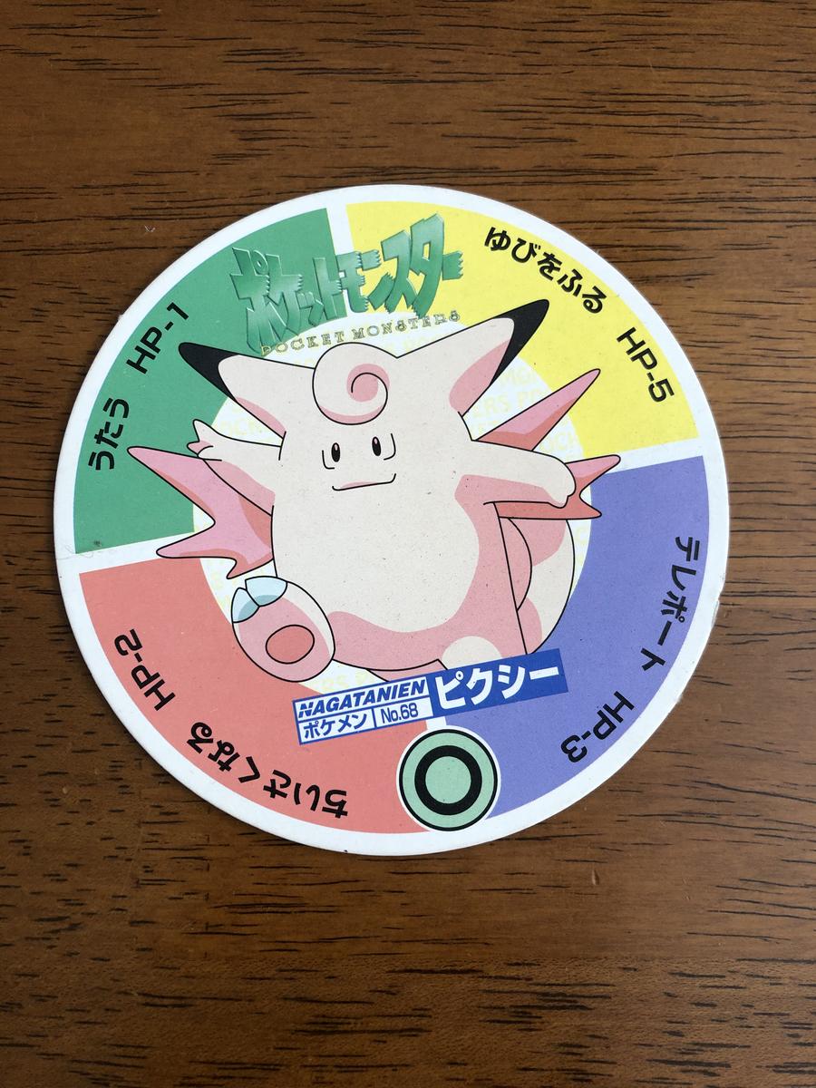 f:id:tsukikageya:20210722101046j:plain