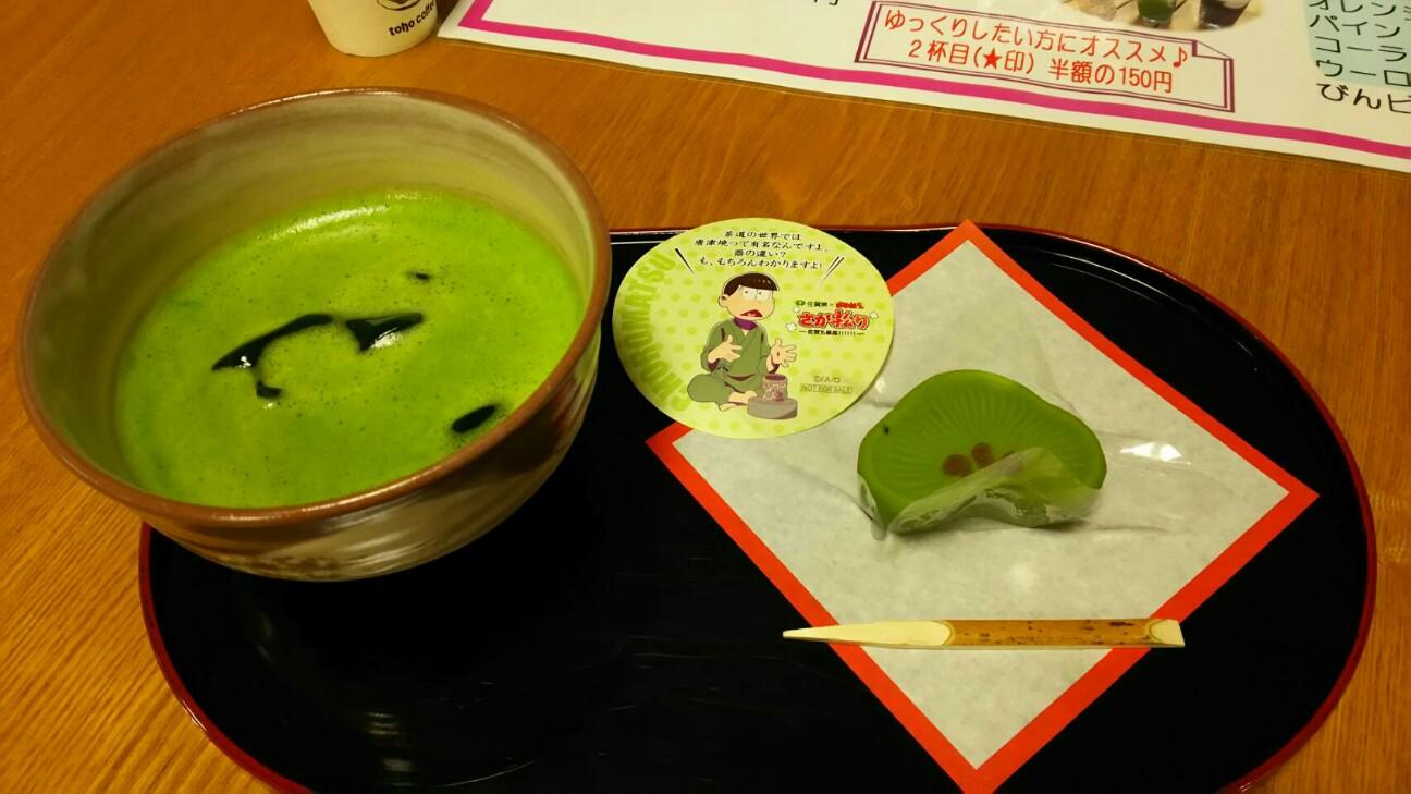 f:id:tsukikaisechi:20160821155718j:image