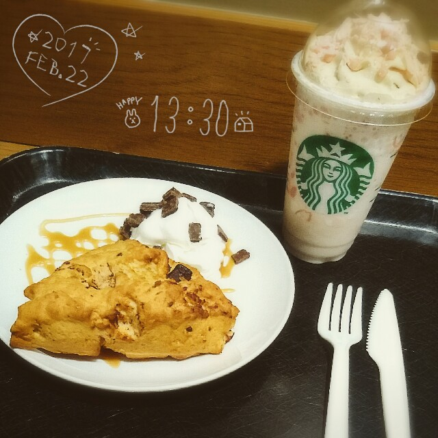 f:id:tsukiko125:20170223124659j:plain