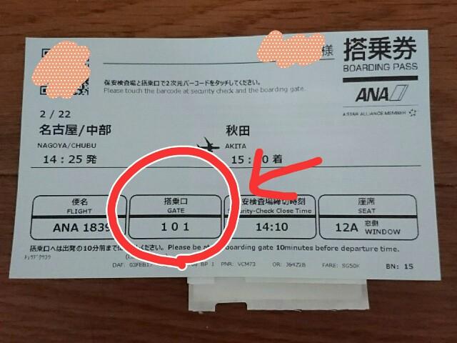 f:id:tsukiko125:20170301161613j:plain