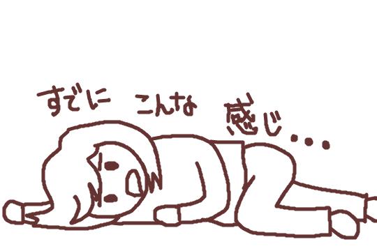 月子 イラスト _(:0 」∠)_