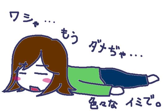 f:id:tsukikosan:20150303232623p:plain