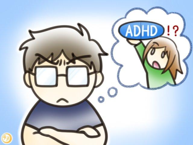 ADHD イラスト 夫の感想
