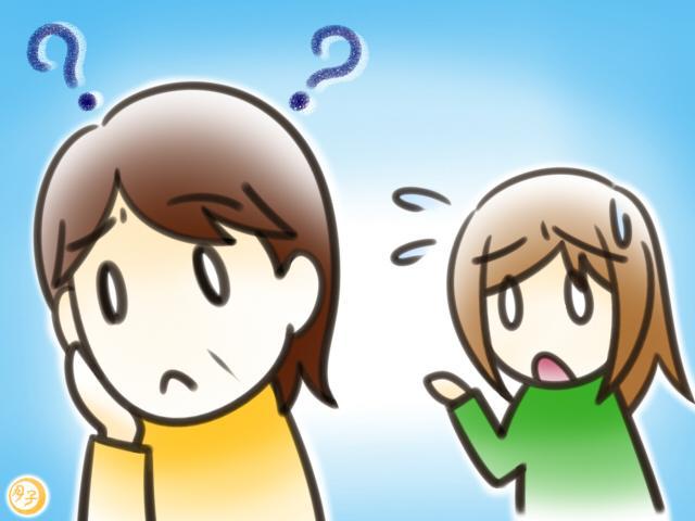 ADHD イラスト 母の介護