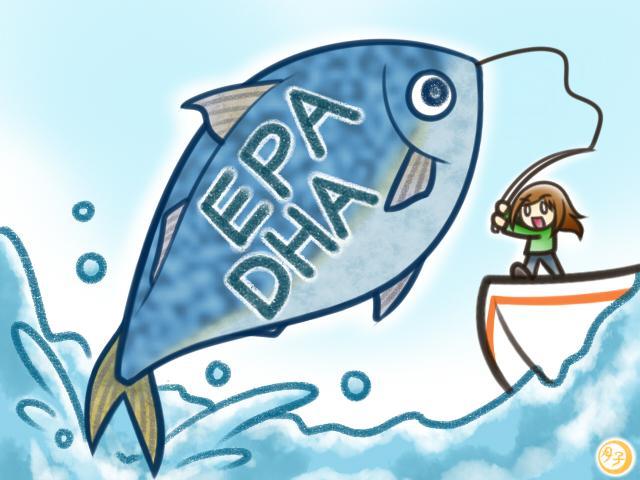 ADHD イラスト 魚釣り EPAとDHA