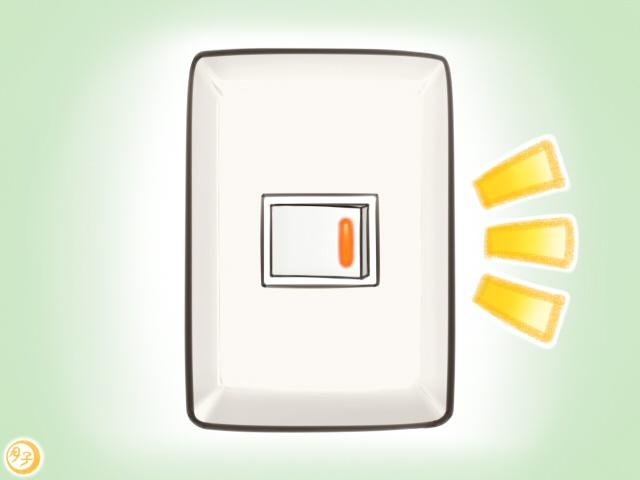 ADHD イラスト 電気のスイッチ