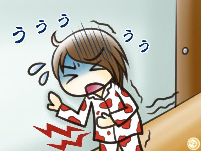 ADHD イラスト 夜中の腹痛