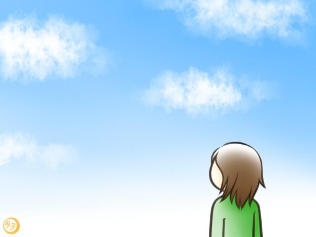 ADHD イラスト 空を見上げる