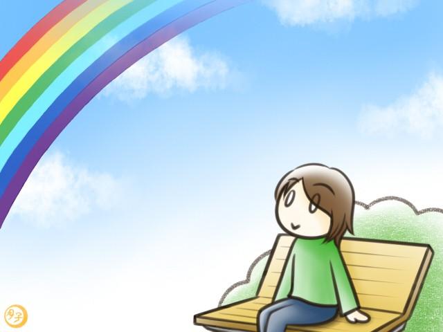 ADHD イラスト 虹の架かった空を見つめる