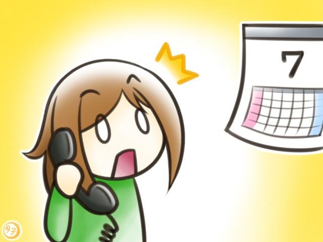 ADHD イラスト 電話の内容に驚く