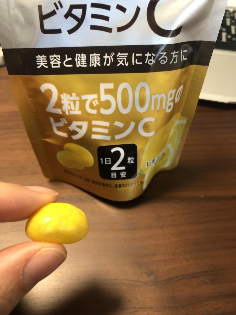 f:id:tsukikusasyufu:20200919182703j:plain