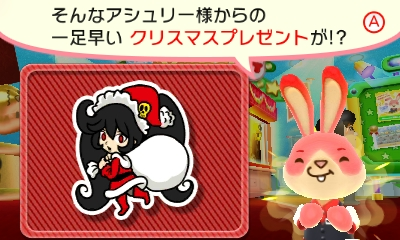 f:id:tsukimajiro:20151211082628p:plain