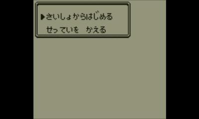 f:id:tsukimajiro:20160303184428p:plain