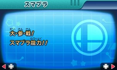 f:id:tsukimajiro:20160531234738p:plain
