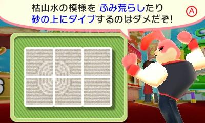 f:id:tsukimajiro:20160709205300p:plain