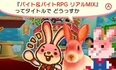 f:id:tsukimajiro:20160808234114p:plain