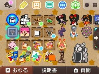 f:id:tsukimajiro:20160809005518p:plain