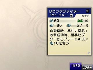 f:id:tsukimajiro:20160908174029p:plain