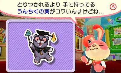 f:id:tsukimajiro:20160909133729p:plain
