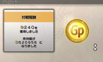 f:id:tsukimajiro:20160929213819p:plain