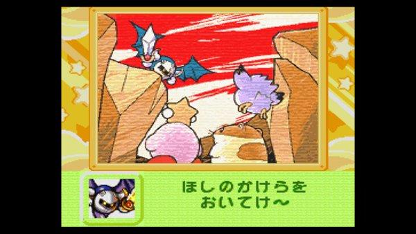 f:id:tsukimajiro:20161128232733p:plain