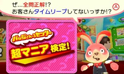 f:id:tsukimajiro:20161217162819p:plain