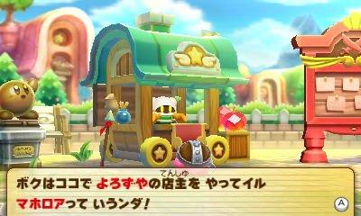 f:id:tsukimajiro:20170413185503p:plain