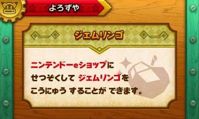 f:id:tsukimajiro:20170415195536p:plain