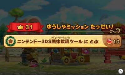 f:id:tsukimajiro:20170415232124p:plain