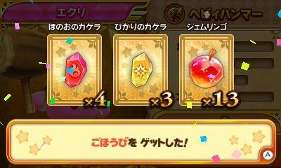 f:id:tsukimajiro:20170416195125p:plain
