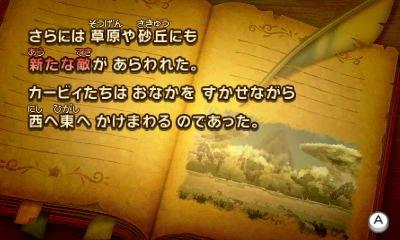 f:id:tsukimajiro:20170416195343p:plain