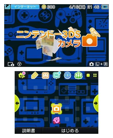 f:id:tsukimajiro:20170416214911p:plain