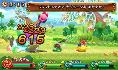 f:id:tsukimajiro:20170418162724p:plain